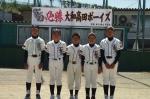 第34期生 入団式が行われました。