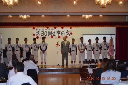 第30期生 卒団式